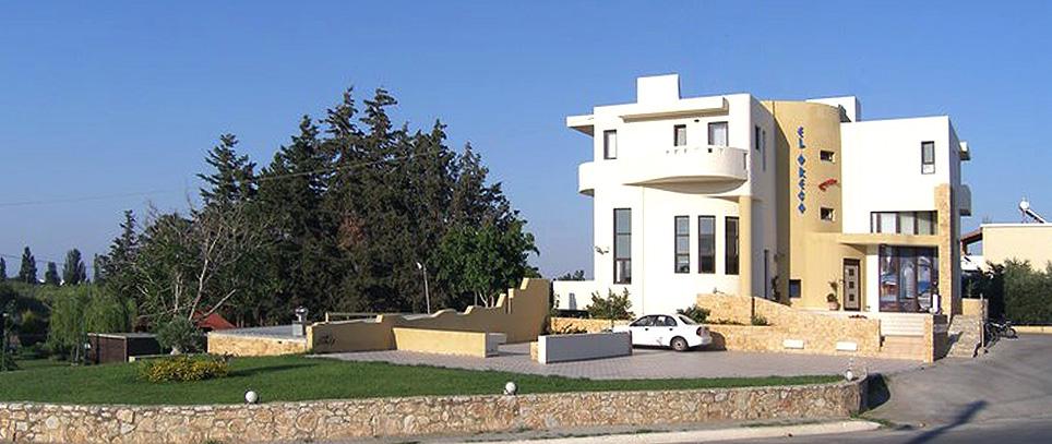 El Greco Tours - Chania, Crete